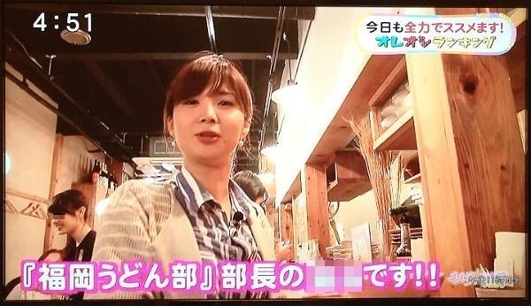 これは希少!ソーシャル女子部活「福岡うどん部」がTVで特集された