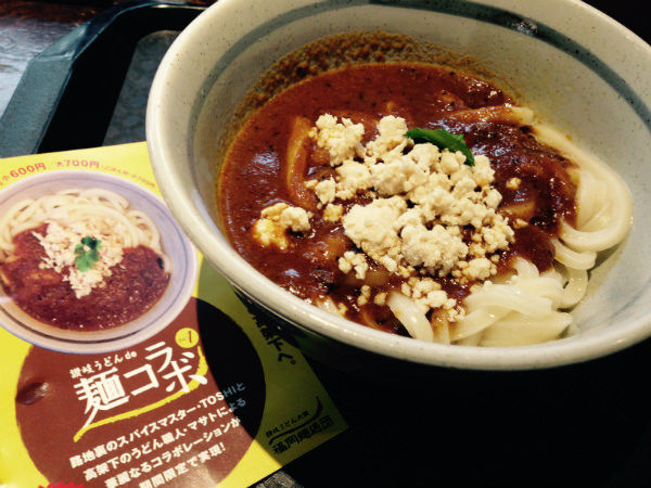 Uberで麺通団へ。「はたらく⇔食べる」が小気味よい福岡市