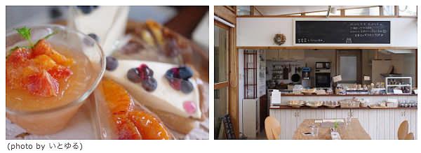 【Evernote and Me #02】糸島に魅せられ移住。毎朝5時半起床しEvernoteに日記をつける(会社員ブロガー 西川健一さん)