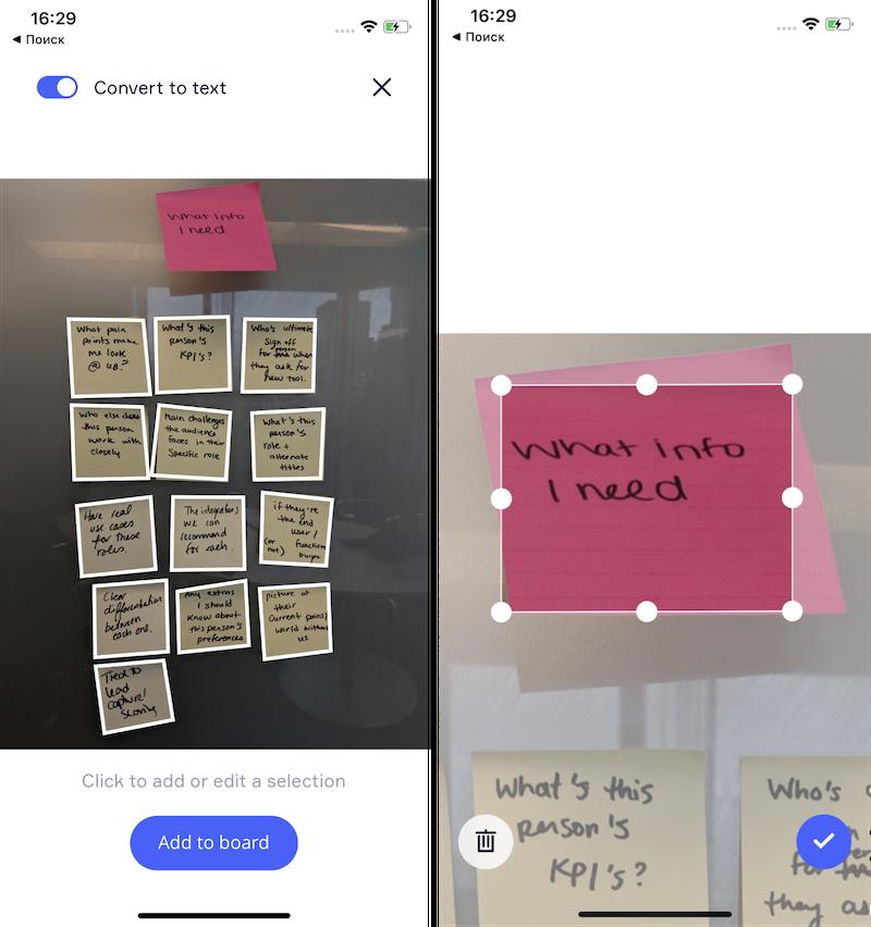 【miro】紙の付箋紙をスマホ撮影してOCR(文字認識)でデータ変換する