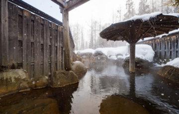 寒い日こそ温泉やサウナへGO!「ひとり温泉アイデアソン」のすすめ