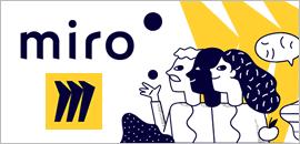 チームのリモート会議に最適!オンラインホワイトボード miro(ミロ)