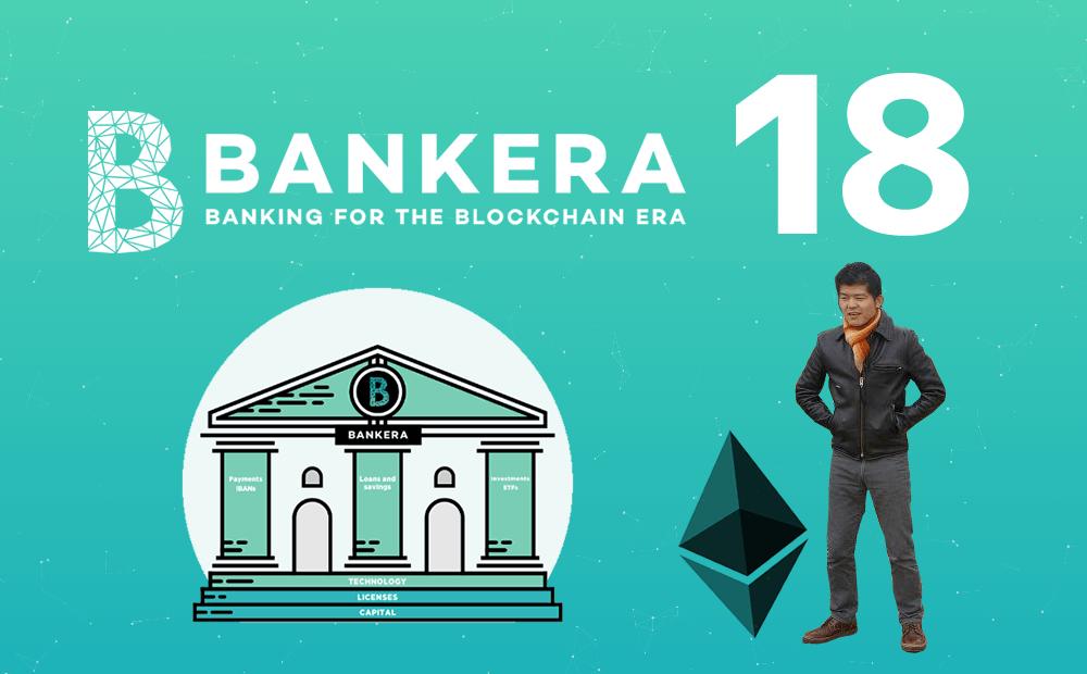 《18週連続》「1BNK=2.4円」で買える!次世代銀行Bankera(バンクエラ)、今週もイーサリアムで利益配当〜ICOは2月末まで!