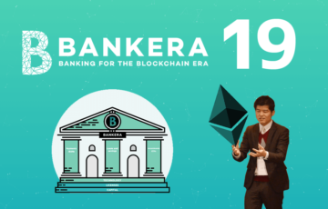 《19週連続》今週もイーサリアムで利益配当!次世代銀行Bankera(バンクエラ)、〜ICOは2月末まで!