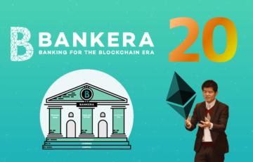 《20週連続》今週もイーサリアムで利益配当!次世代銀行Bankera(バンクエラ)、ICOは2月末まで!