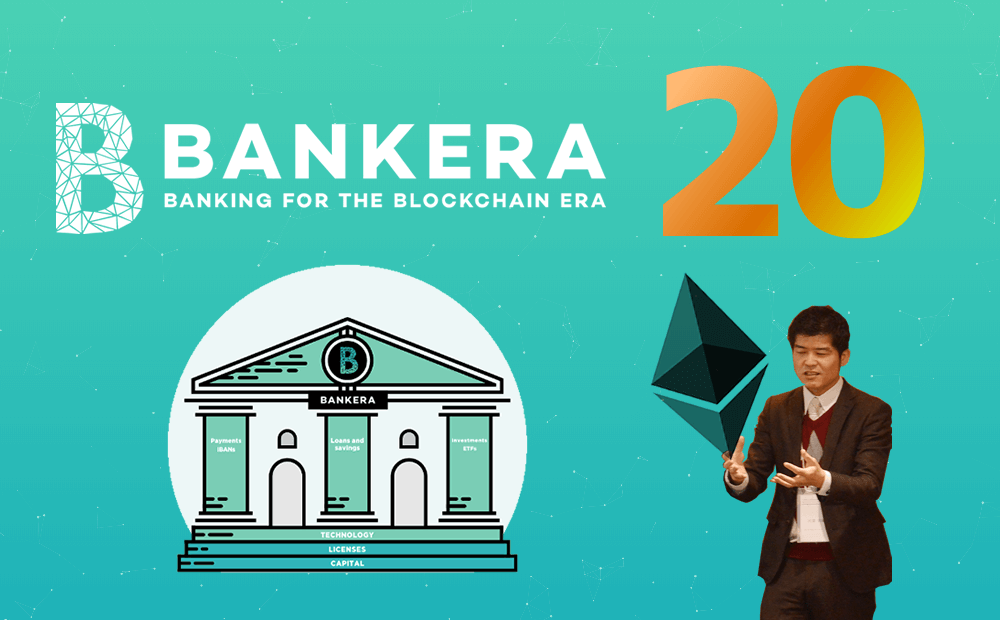 《20週連続》「1BNK=約2.5円」で購入OK!今週もイーサリアム利益配当の次世代銀行Bankera(バンクエラ)、ICOは2月末まで!