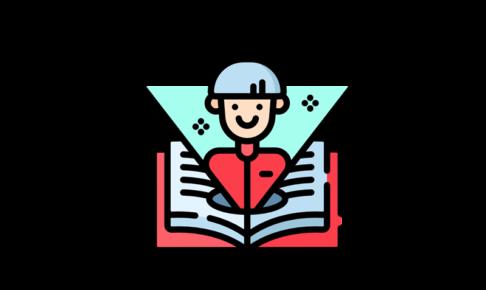 ビジネス本は脳で読まず、身体で感じながら読む。