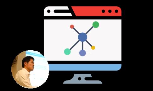《2020年版》おすすめ評価付き!WEBブラウザで使える無料オンラインマインドマップツール比較14選