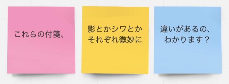 【miro】コロナ時代の神ツール!リモートチームを一つにするオンラインホワイトボード「miro(ミロ)」