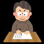 シナリオ作りに最適!ビジネス本・小説・漫画など物書きする人にMindMeisterを勧めたい