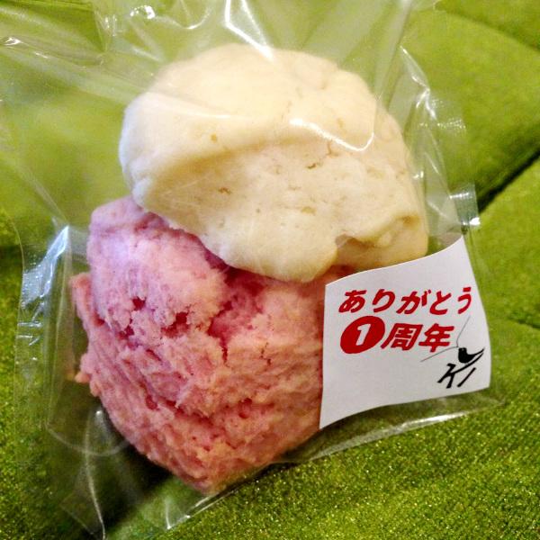 【糸島移住生活 #035】手みやげはだいたいキナフクのスコーン。よくわたすし、よくもらう
