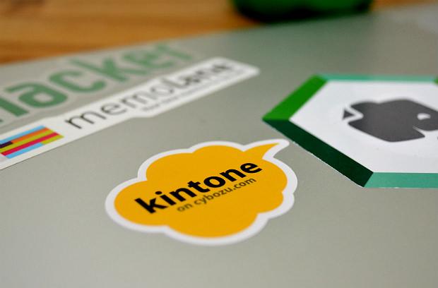 6次請けなんてあるんですか!?「kintone」が多重下請けのSI業界を変える