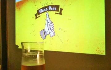 《学び×ビール》コミュニティ型勉強会「ManaBeer Vol.001」開催レポート
