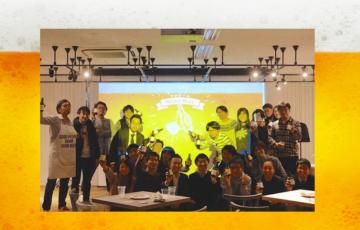 《学び×ビール》コミュニティ型勉強会「ManaBeer Vol.002 〜このチーム、最高かよ〜」開催レポート