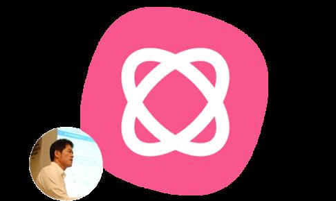 《MindMeisterの操作方法》マインドマップテーマのカスタマイズ方法
