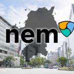 《告知》11/18(土) 福岡でミートアップ開催!「NEM Meetup JAPAN@Fukuoka」