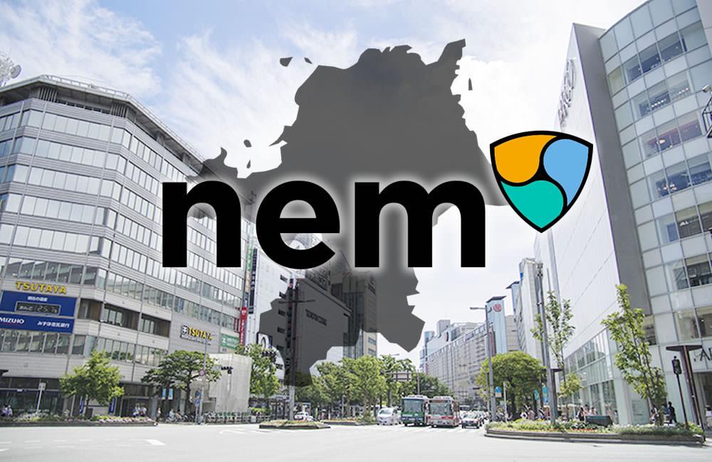 《告知》九州のネムラーよ、11/18は福岡へ集え!「NEM Meetup JAPAN@Fukuoka」開催