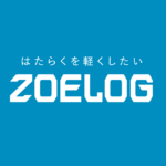 ZOELOGのロゴをリニューアル
