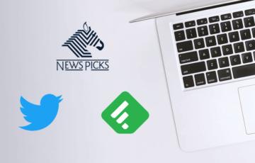 《ネット情報収集》NewsPicks、Twitter、Feedlyの3つでOK!