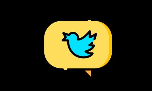 「書く力」「情報発信の感度」を高めるのにツイッターの活用はかかせない。