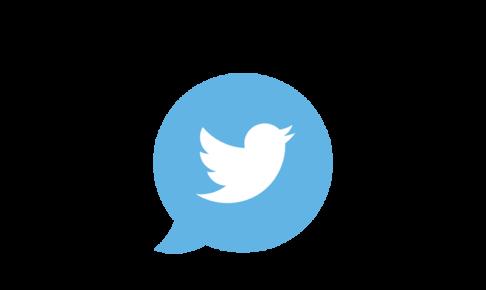 Twitterなどのエゴサーチを「起点」にブログ記事コンテンツつくる方法