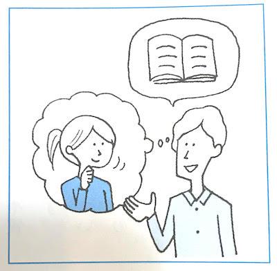 《勉強法》メンタリストDaigo「声に出す音読、だれかに話しかけると学習効果が倍増」