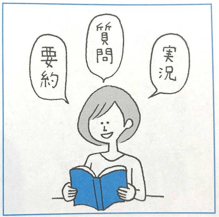 《勉強法》メンタリストDaigo「ひとりごと学習法は、頭の中が整理され集中力も増すテクニック」