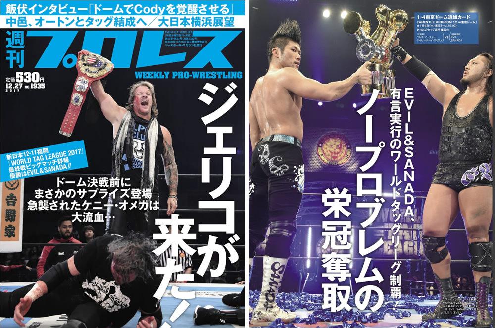 選手との「儀式共有」がたのしい!10年ぶりの新日本プロレスは「超」エンタメ空間と化していた