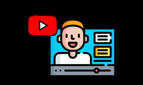 YouTubeの台本はマインドマップで作るのが最適説